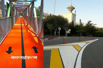 بورس فروش رنگ ترافیکی