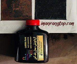 ضد زنگ اسکلت فلزی
