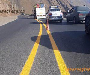 فروش رنگ ترافیکی در تهران