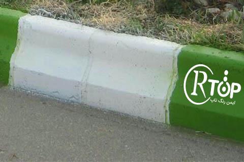 بهترین رنگ برای جدول خیابان