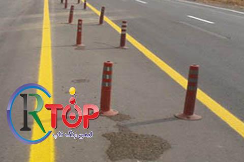 رنگ ترافیکی پایه اب